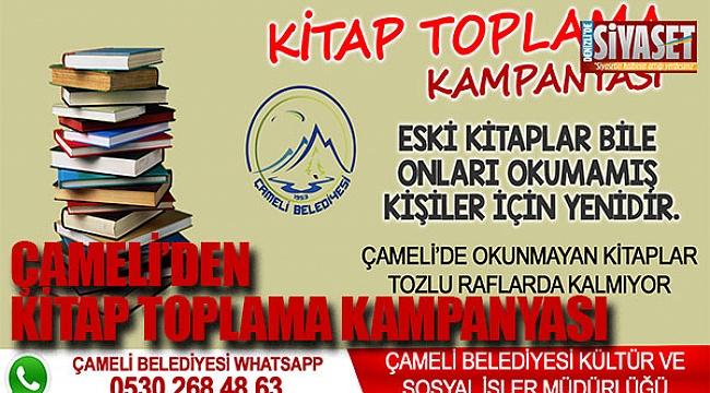 Çameli Belediyesinden kitap toplama kampanyası
