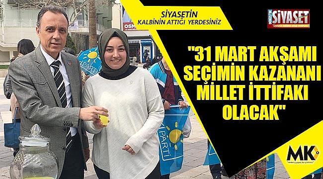 Çizmecioğlu,