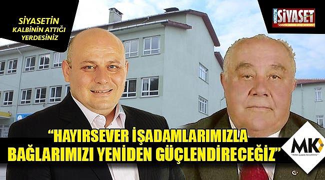 Şevik,