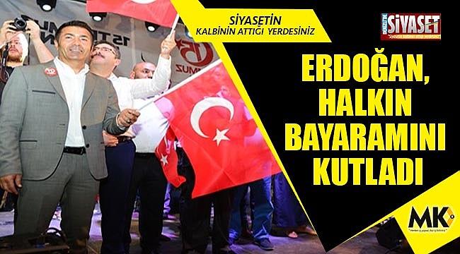 Erdoğan: Cumhuriyetimiz, milletimiz varoldukça ilelebet ayakta kalacaktır!
