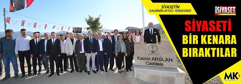 AK Partili başkanlar CHP'li vekilin adını ölümsüzleştirdi