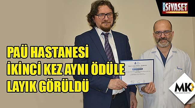 PAÜ Hastanesi ikinci kez aynı ödüle layık görüldü
