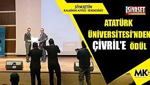 Atatürk Üniversitesi'nden Çivril'e ödül