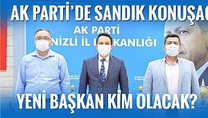 AK Parti'de yeni başkan kim olacak?