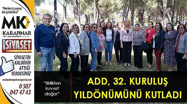 ADD, 32. kuruluş yıldönümünü kutladı